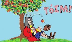 Aceleração Gravitacional - Isaac Newton e a queda da maçã. imagem site frutíferas