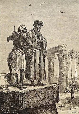 Ibn Battuta - portugueses na África