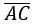 Condição de existência de um triângulo