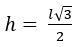 h em triângulo inscrito