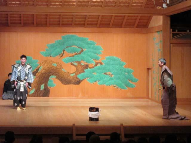Arte japonesa - teatro Nô