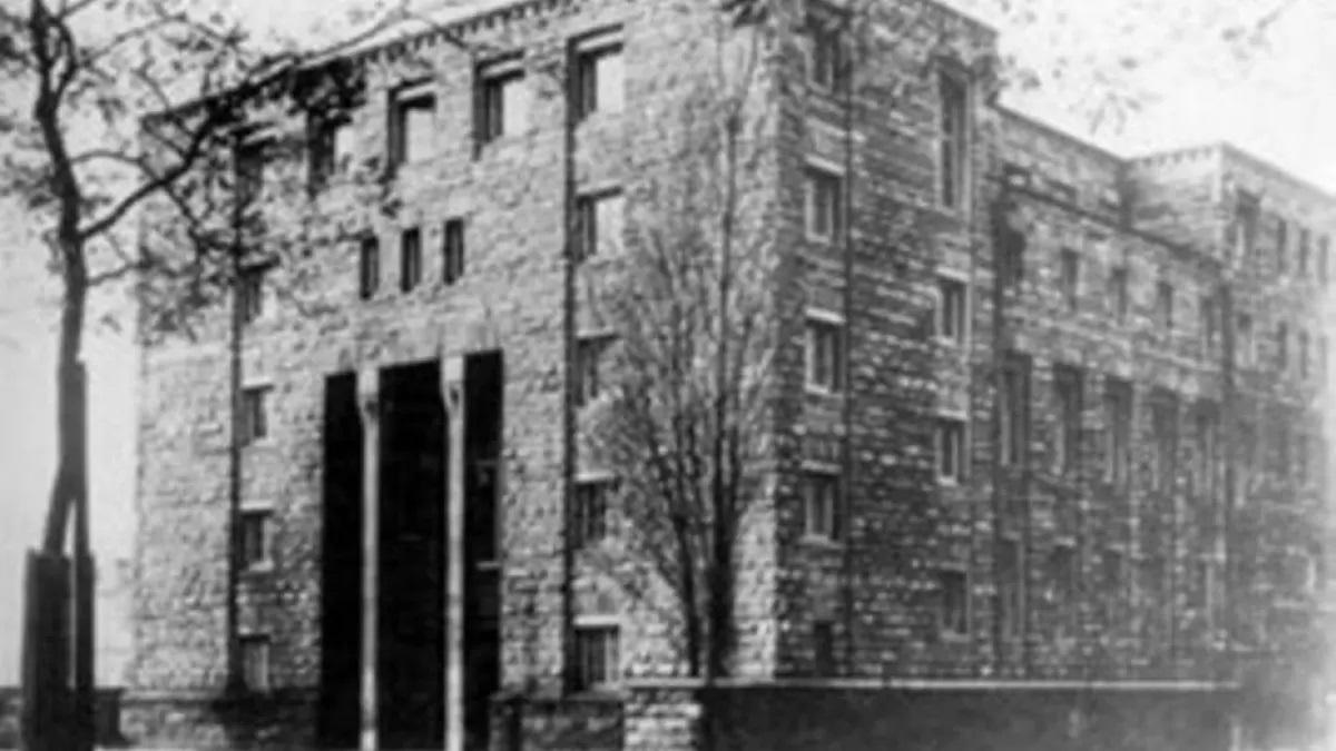 Escola de Frankfurt - Horkheimer