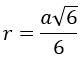 Octaedro inscrito na esfera- cálculo