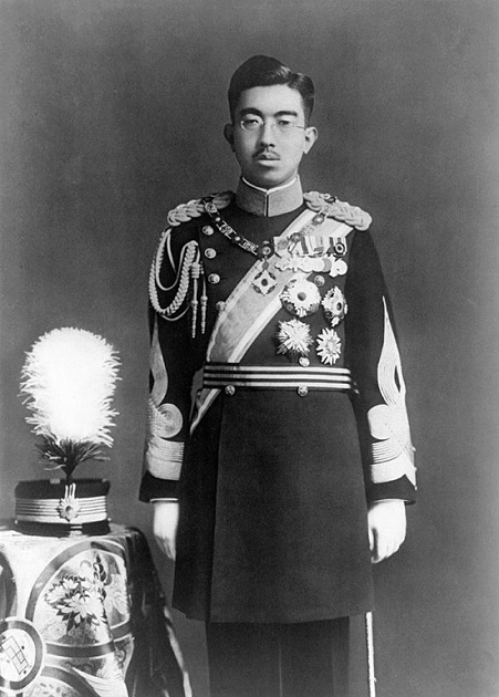 Hirohito, imperador japonês - Imperialismo japonês