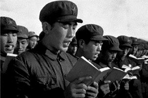 Leitura do Livro Vermelho - Revolução Chinesa