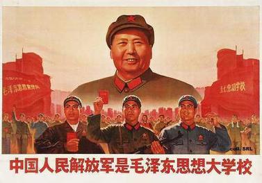 Revolução cultural - Revolução Chinesa