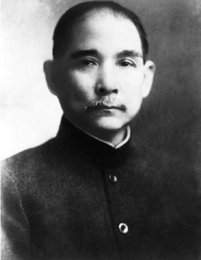 Sun Yat-sem