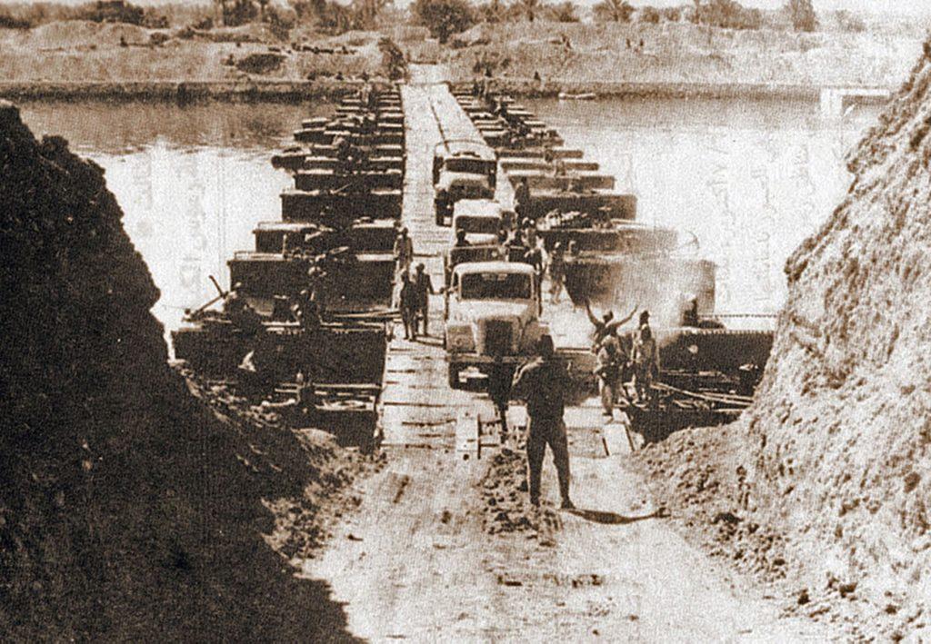 Guerra de Suez - Israel e Palestina