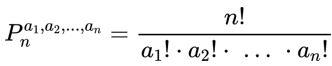 Fórmula de permutação com mais de uma repetição