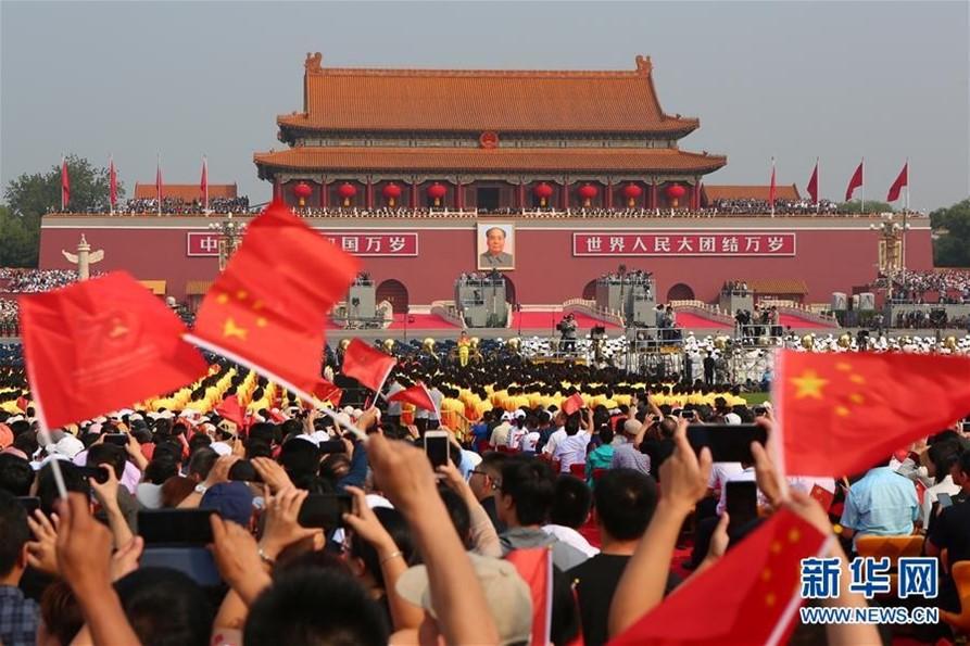 Apoiadores da República Popular da China